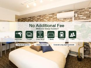 Residence Plus Sapporo1A-508:Same price up to 4ppl