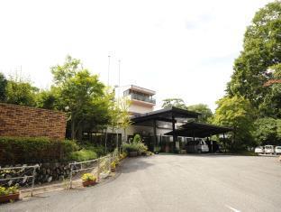 Kanpo no Yado Shiobara