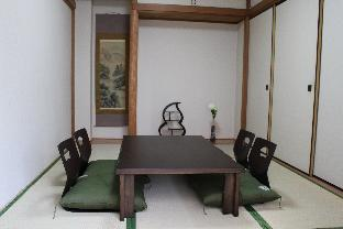 Traditional Japanese style room, Grate access !!