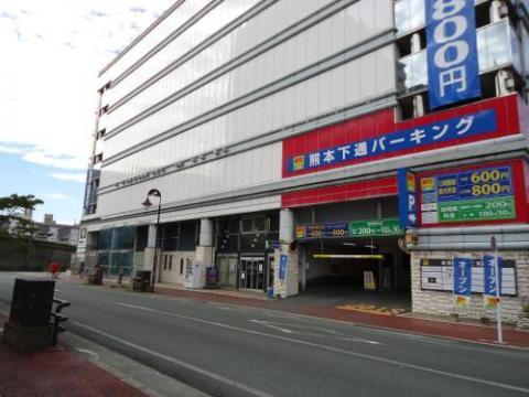 Kumamoto Capsule Hotel (Male Only)