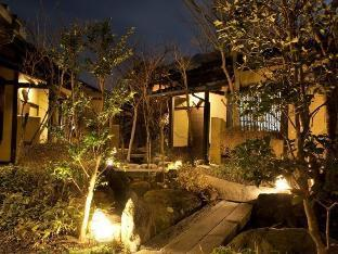 Ryokan Sagiritei - Adult Only