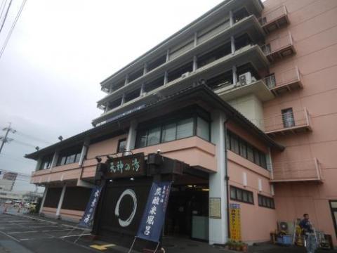 SPA&HOTEL Tenjin no Yu