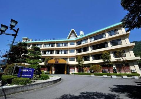 Itoen Hotel Shiobara