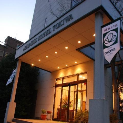 Hotel Tokiwa Ekiminami