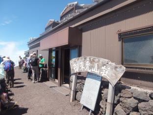 Goraikou Sanso - Lodge at 7th Point of Mt. Fuji