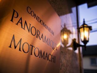 Condominium Panoramique Motomachi