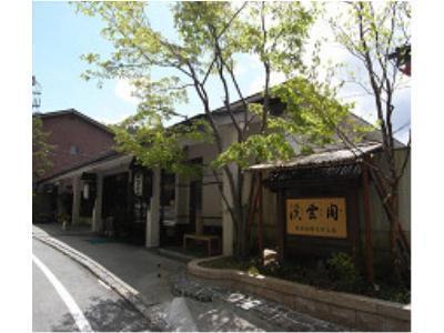Keiunkaku