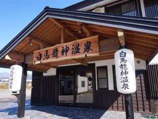 Hakuba Ryujin Onsen