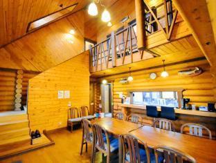 Canadian Log Cottage TAKITARO