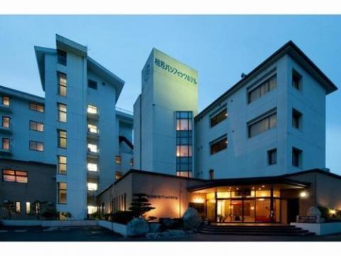 Osatsu Pacific Hotel