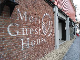 Mori no Guest House