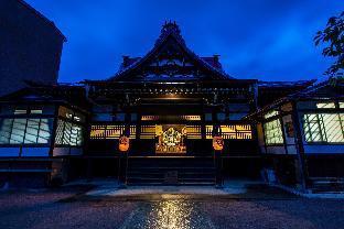 Temple Hotel Zenko-Ji