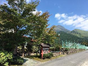 Ryokan Hikarinoie