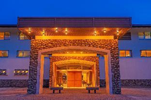 Lime Resort Myoko hotel