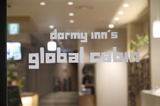 Dormy Inn Global Cabin Hamamatsu