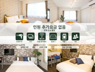 Residence Plus Sapporo1A-310:Same price up to 4ppl