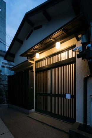 Koyado Uraku