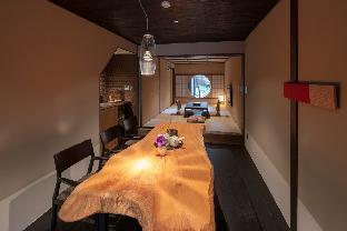 Mimari Machiya House