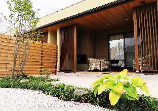 Villa Resort Yumefuji