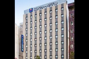 Comfort Hotel Hamamatsu
