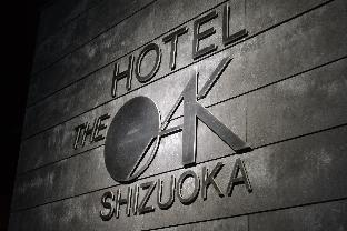 Hotel Oak Shizuoka