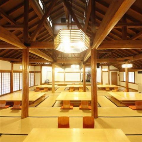 Shiobara Onsen Genbi no Yado Aizuya