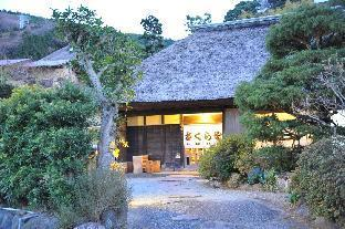 150yrs history, traditonal house with thatch roof