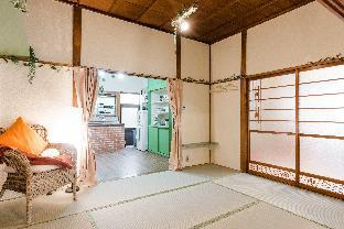 Amazing Ghibli House/Gora sta 3 min/Near Gora park