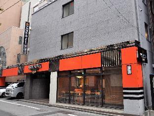 APA Hotel Shizuoka Ekikita
