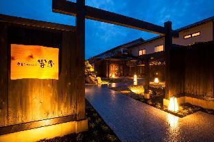 Yuusai Resort Hibiki