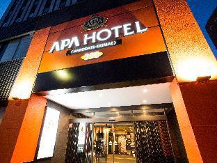 APA Hotel Hakodate-Ekimae