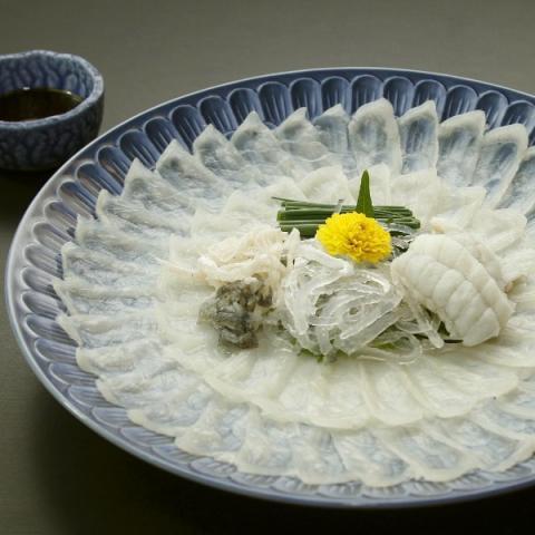 Ike Sakana Restaurant and Yado Yamani Ryokan